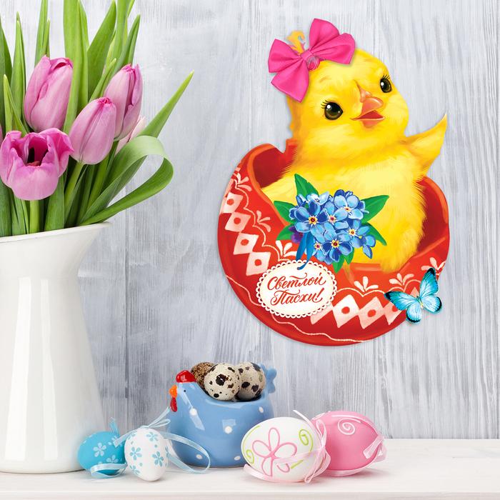 Пасхальный венок для украшения «Цыплёнок с бантиком», 16.5×23.2 см