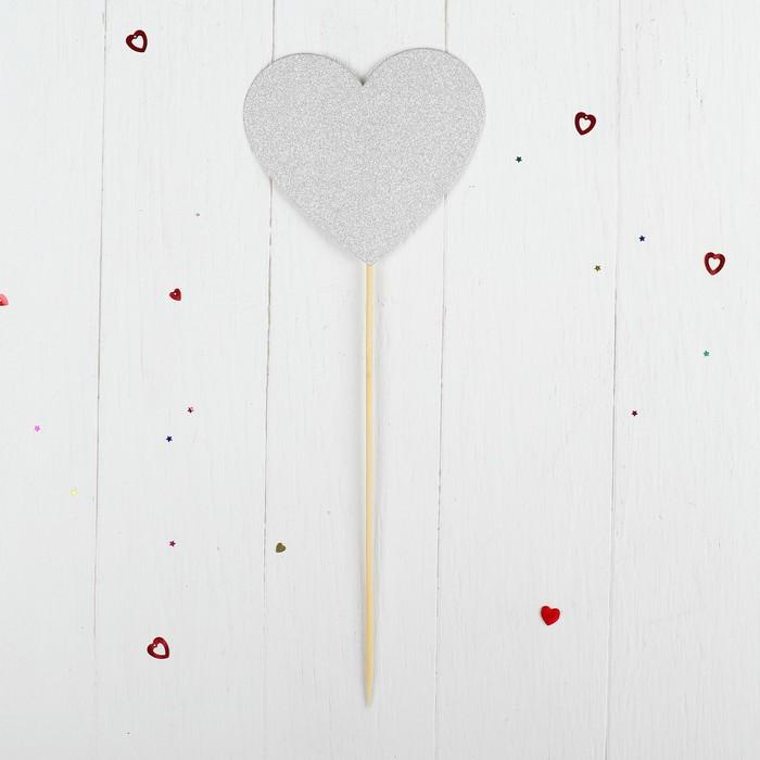 """Декор-украшение для букета """"Сердце"""" цвет серебро"""