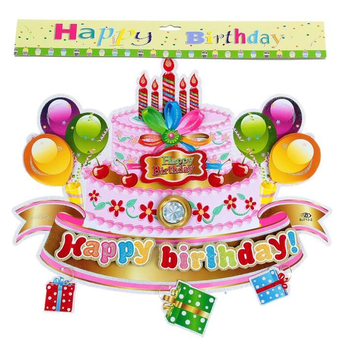 Картинки с днем рождения султанат
