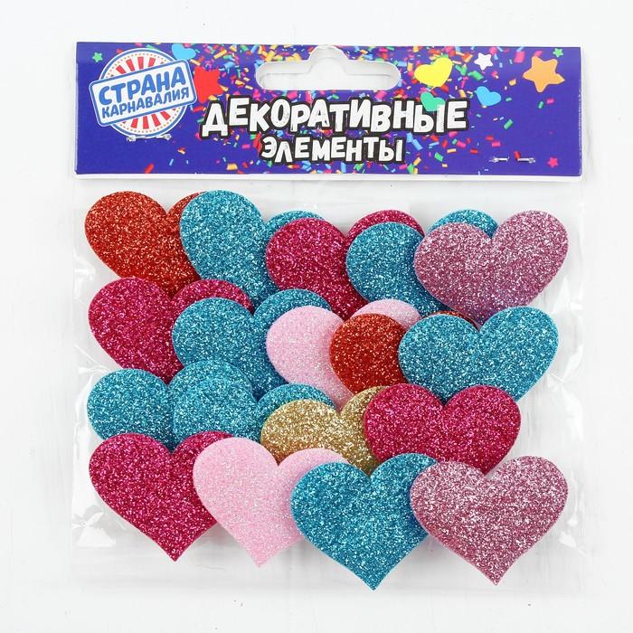 Сердечки декоративные, набор  20 шт, размер 1 шт 3,5*2,5 см, цвета МИКС