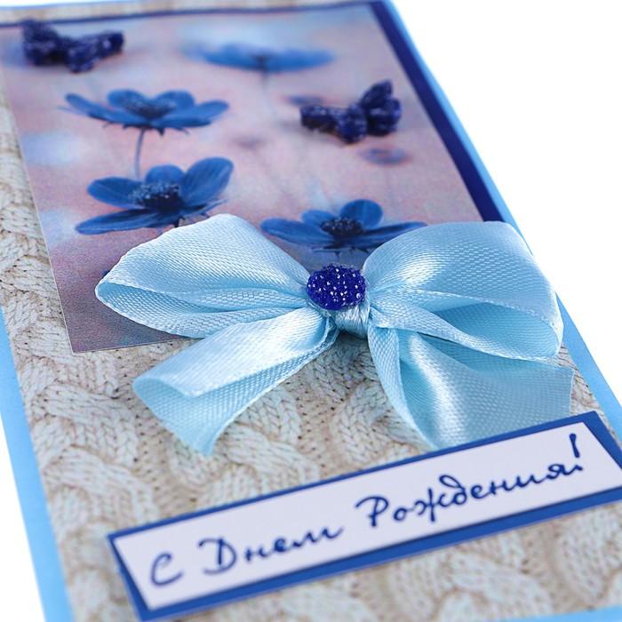 """Конверт для денег """"С Днём Рождения!"""" ручная работа, синие цветы, бабочка"""
