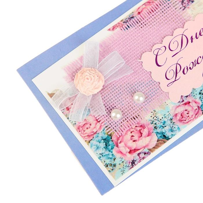 """Конверт для денег """"С Днём Рождения!"""" ручная работа, пионы, жемчуг"""
