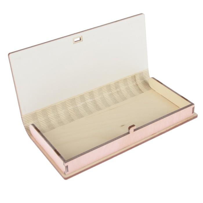 """Конверт деревянный """"С Днём Рождения!"""" розовый, цветы, 17 х 8,5 х 2 см"""