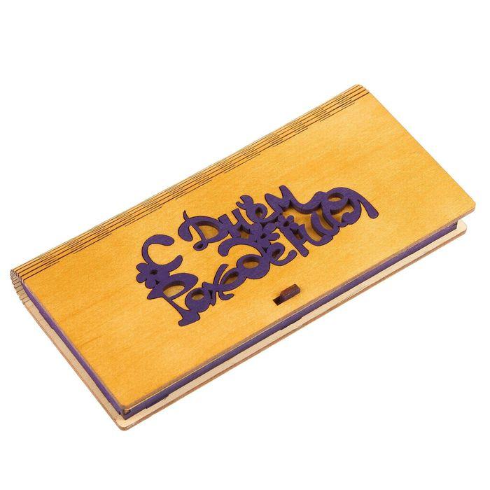 """Конверт деревянный """"С Днём Рождения!"""" золотой, цветы, 17 х 8,5 х 2 см"""