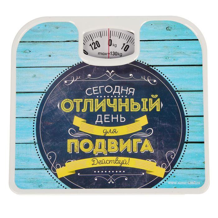 Весы напольные «Подвиг», до 130 кг, 24,3 х 26,7 см