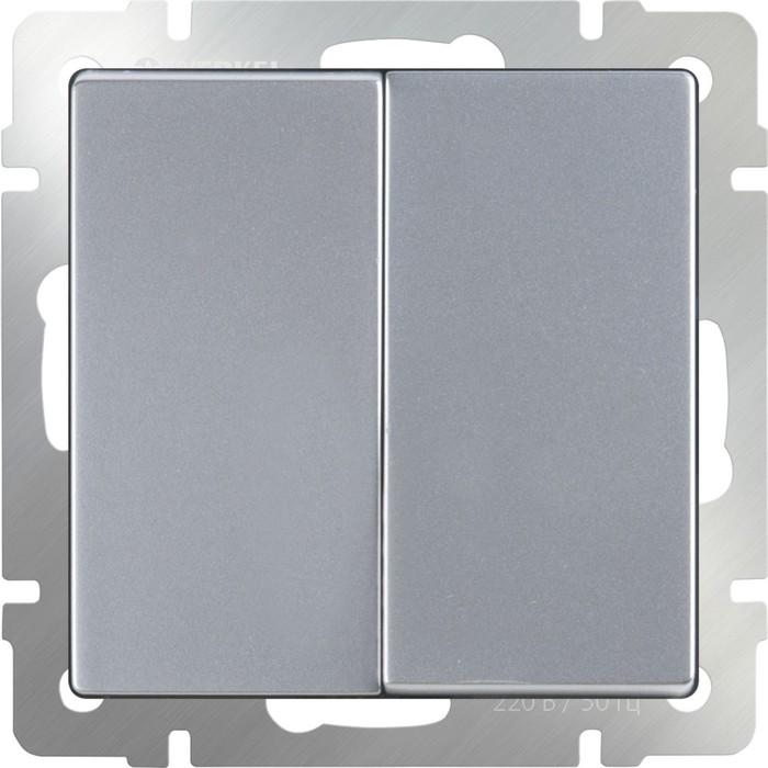 Выключатель двухклавишный  WL06-SW-2G, цвет серебряный