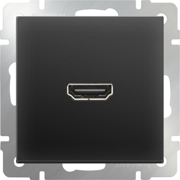 Розетка HDMI  WL08-60-11, цвет черный