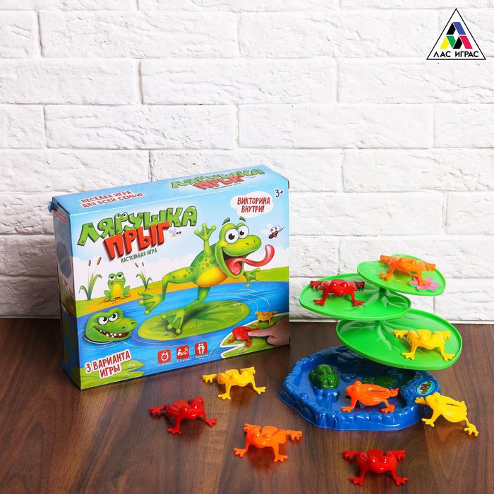 Настольная игра на меткость и ловкость «Лягушка прыг», 3 варианта игры