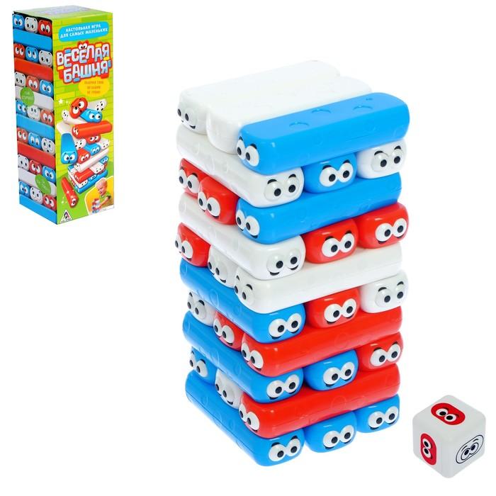 Настольная игра для малышей «Весёлая башня», 30 брусков, кубик