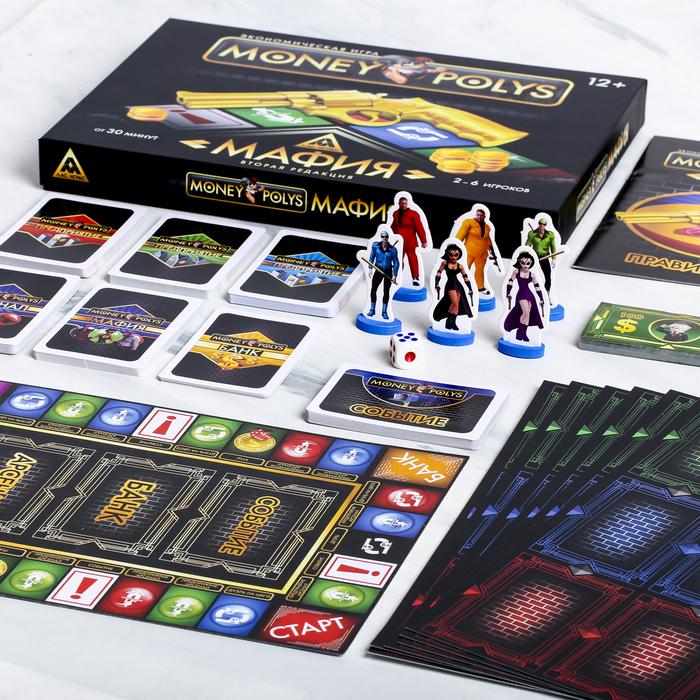 Настольная экономическая игра «MONEY POLYS. Мафия»