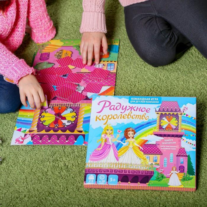 Настольная игра мемори принцессы «Радужное королевство», 24 карточки