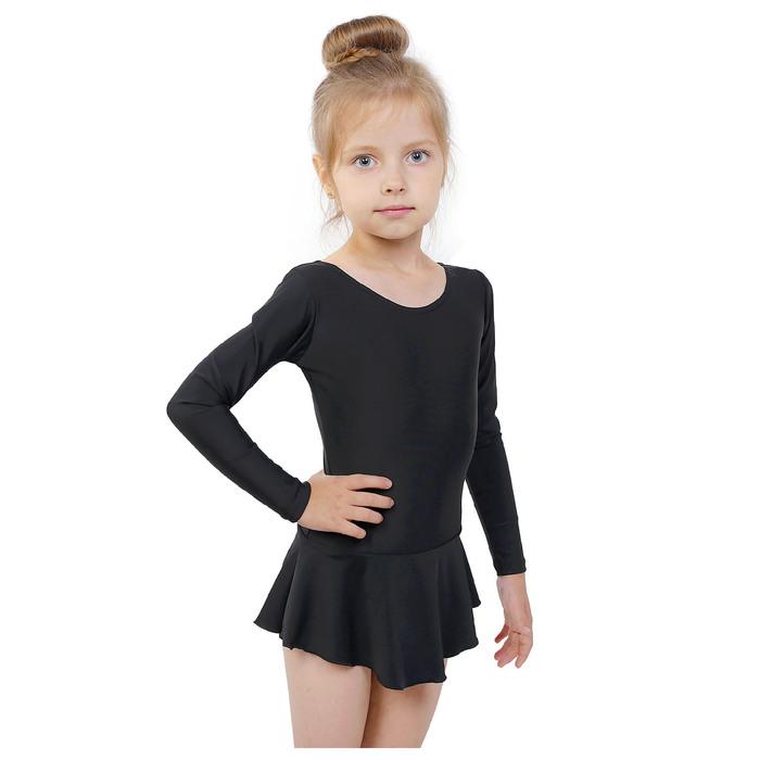 Купальник гимнастический с юбкой, с длинным рукавом, размер 36, цвет чёрный