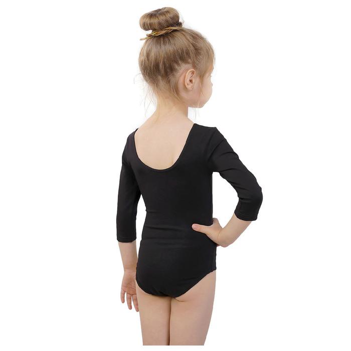Купальник гимнастический, рукав 3/4, размер 40, цвет чёрный