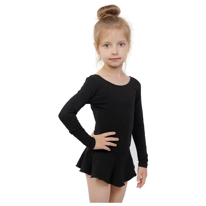 Купальник гимнастический х/б с юбкой, длинный рукав, размер 34, цвет чёрный
