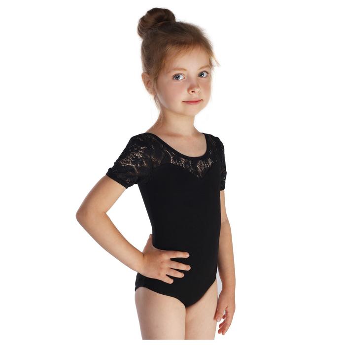 Купальник гимнастический, кокетка и короткий рукав гипюр, размер 38, цвет чёрный