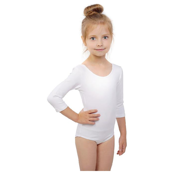 Купальник гимнастический, рукав 3/4, размер 38, цвет белый