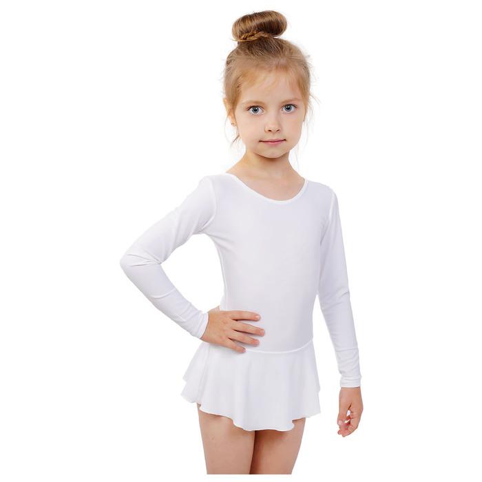Купальник гимнастический с юбкой, с длинным рукавом, размер 32, цвет белый