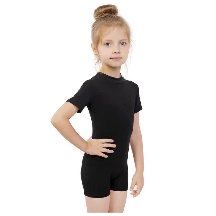 Купальник-шорты, с коротким рукавом, размер 44, цвет чёрный