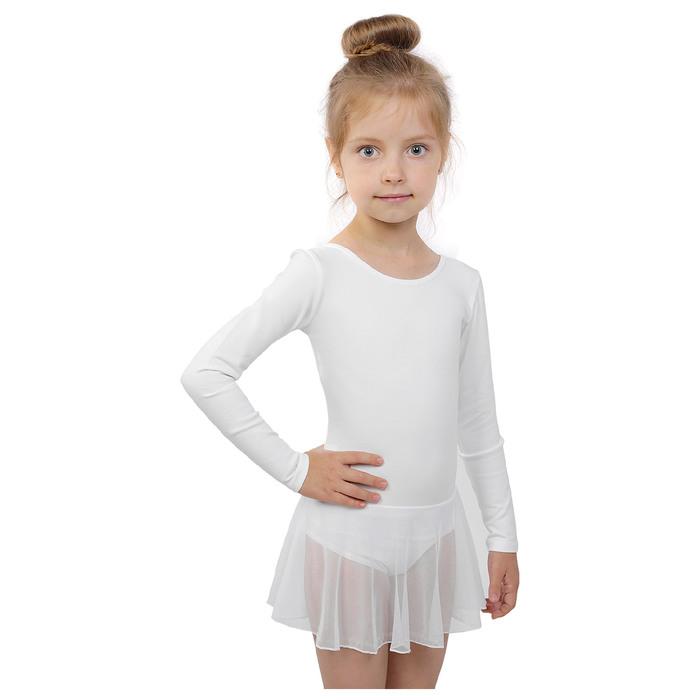 Купальник для хореографии х/б, длинный рукав, юбка-сетка, размер 32, цвет белый