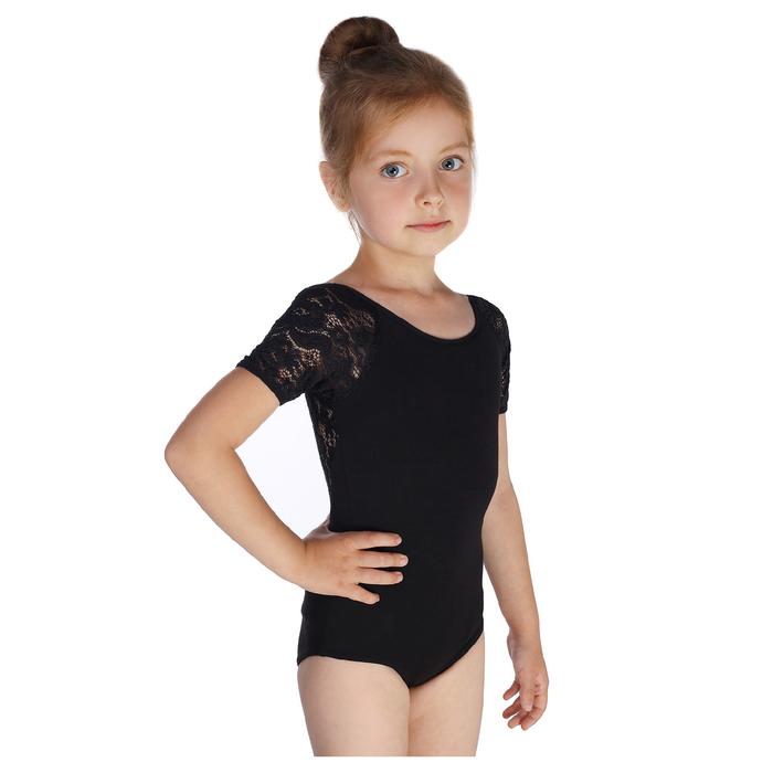 Купальник гимнастический Кружево 3 короткий рукав, размер 42, цвет чёрный
