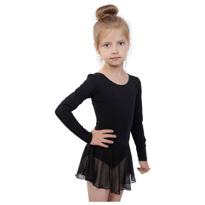 Купальник для хореографии х/б, длинный рукав, юбка-сетка, размер 34, цвет чёрный