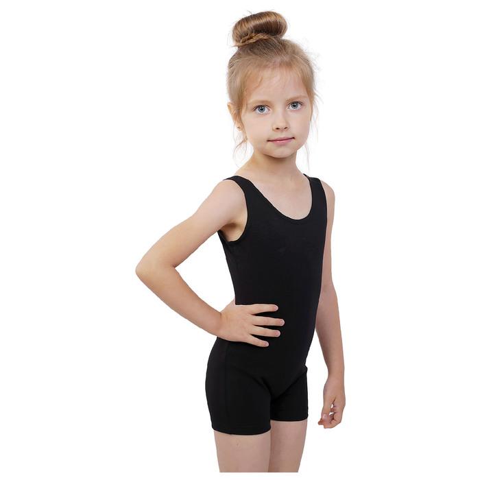 Купальник-шорты, на лямках, размер 36, цвет чёрный