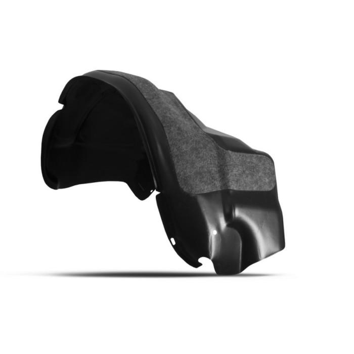 Подкрылок с шумоизоляцией MERCEDES-BENZ Sprinter Classic, 2013-2016, W905 (передний левый)