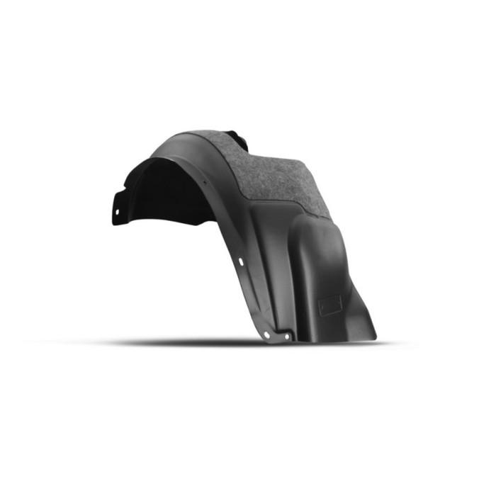 Подкрылок с шумоизоляцией DONGFENG H30 Cross, 03/2014-2016, Хэтчбек (передний левый)