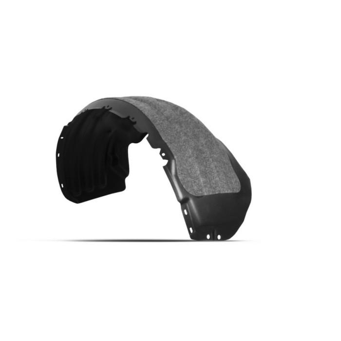Подкрылок с шумоизоляцией MITSUBISHI L200, 2015-2016 (передний левый)