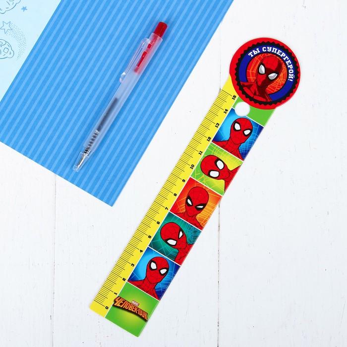 """Ручка на открытке """"Ты супергерой"""", Человек-паук"""