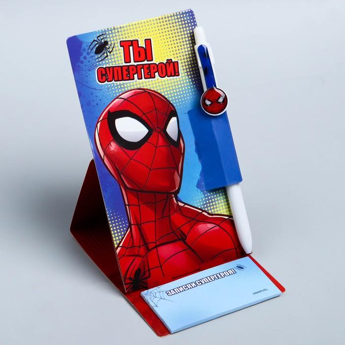 """Ручка с бумажным блоком """"Ты супергерой"""", Человек-паук"""