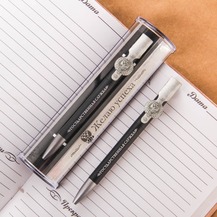 """Ручка подарочная """"Желаю успеха"""""""