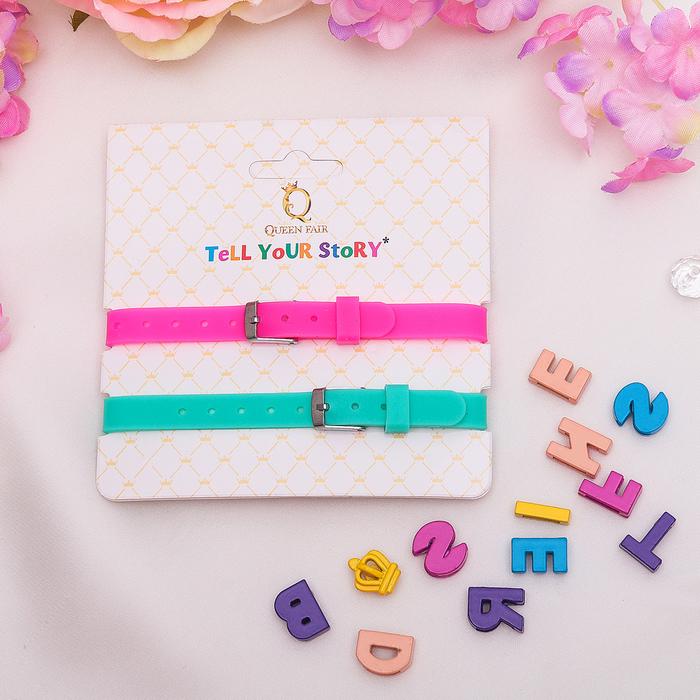 Браслеты-неразлучники Tell your Story BEST FRIENDS (набор 2шт) цвет МИКС