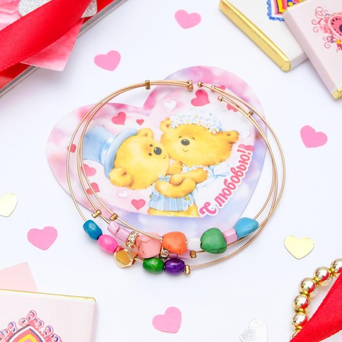 """Набор браслет+открытка, """"Невесомость"""" самоцветы, цветной в золоте"""
