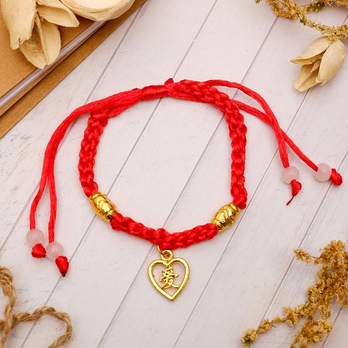 """Браслет-оберег """"Косичка"""" сердце, надпись любовь, цвет красный"""