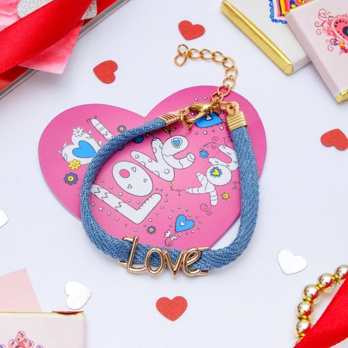 """Набор браслет+открытка, """"Джинсовый стиль"""" надпись, цвет голубой в золоте"""