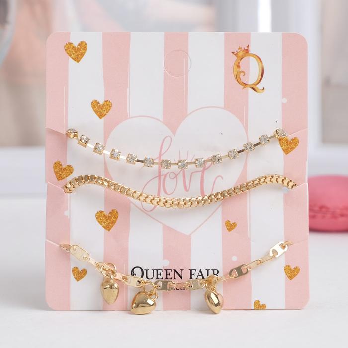 """Браслет со стразами """"Романтик"""" сердечки, набор 3 штуки, цвет белый в золоте"""