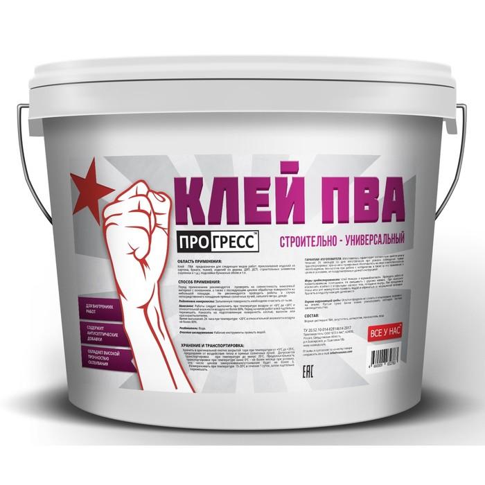 """Клей ПВА строительный, универсальный """"ПРОГРЕСС"""" 10 кг"""