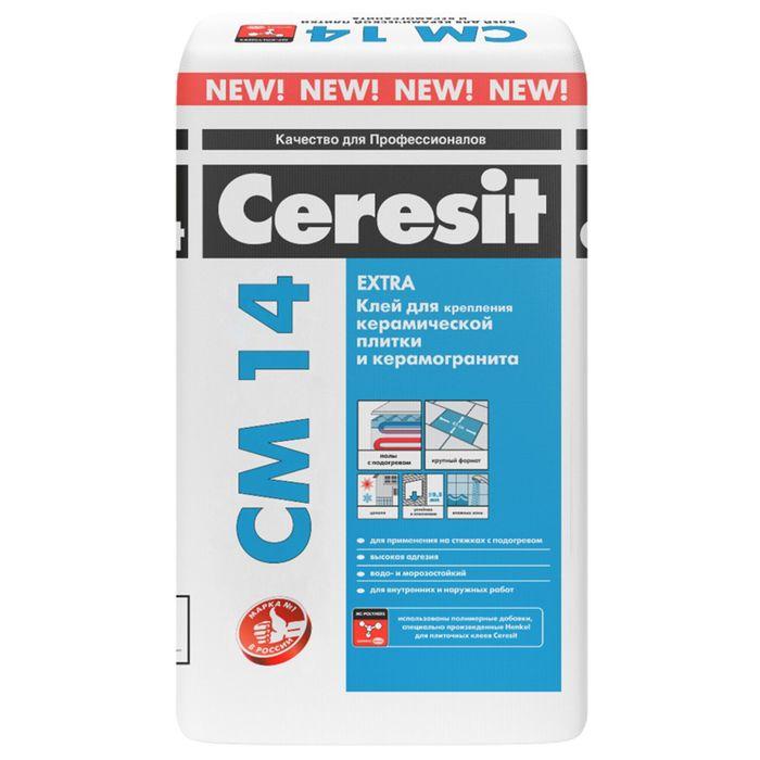 Клей для крепления плитки и керамогранита Ceresit СМ14 Extra (для внутренних и наружных работ), 25 кг