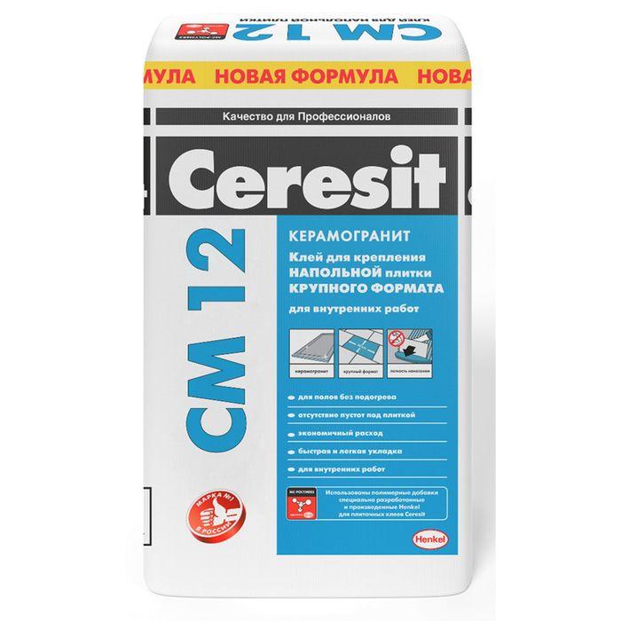 Клей для крепления напольной плитки крупного формата Ceresit СМ12 (для внутренних работ), 25 кг (48 шт/пал)
