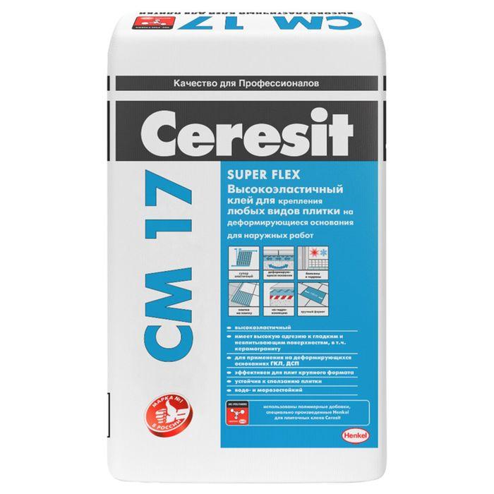 Высокоэластичный клей для плитки Ceresit СМ17, 25 кг (48 шт/пал)