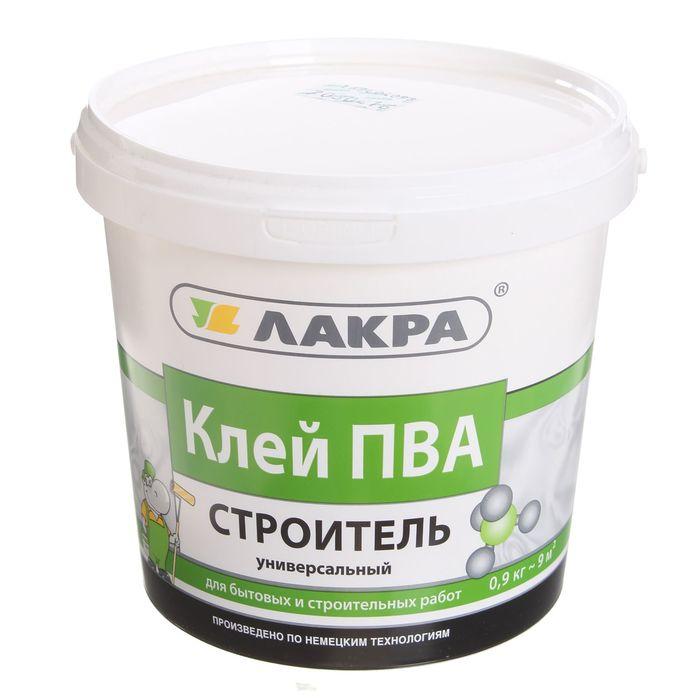 """Клей ПВА """"Лакра"""" универсальный """"Строитель"""" 0,9 кг"""