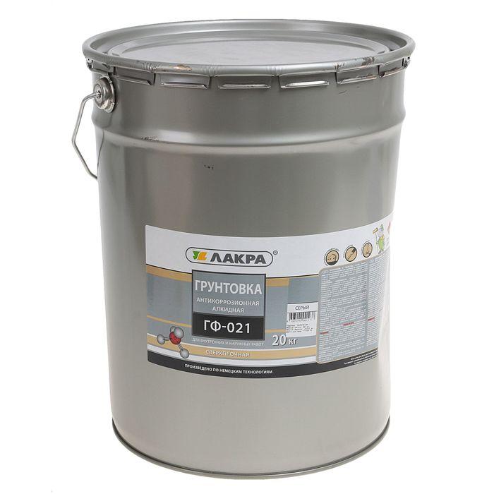 Грунт ГФ-021 серый 20 кг