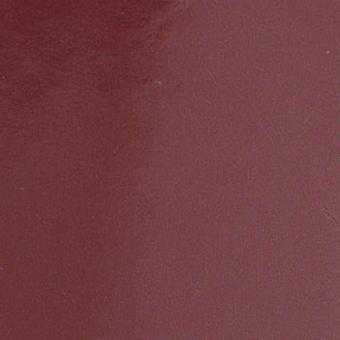 Грунт ГФ-021  красно-коричневый 1 кг