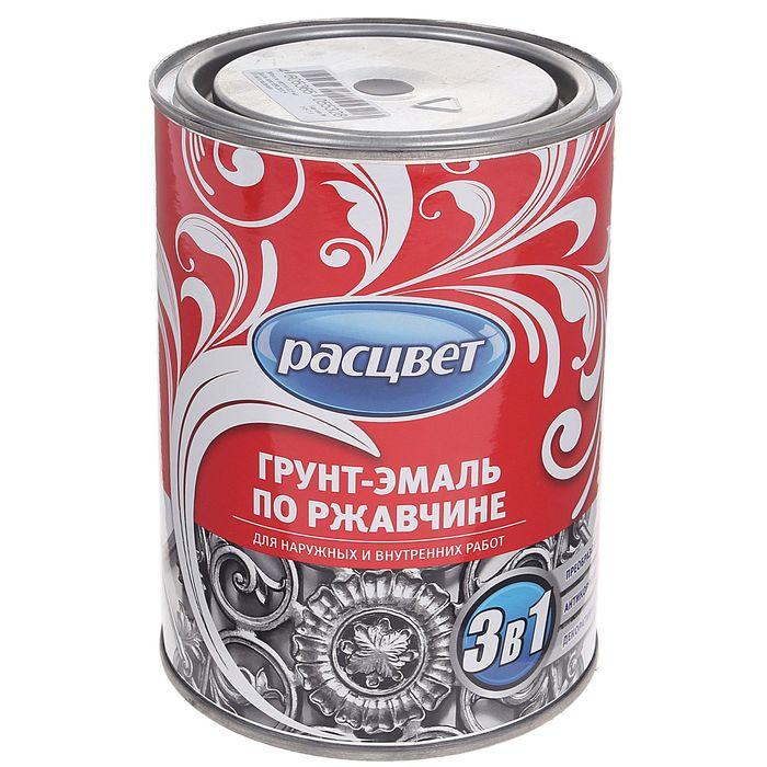 Грунт-эмаль Расцвет по ржавчине алкидная шоколадная 0,9 кг