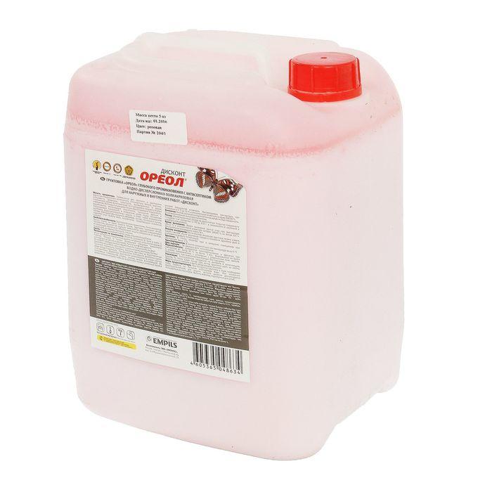 Грунтовка Ореол Дисконт для наружных и внутренних работ с антисептиком 5 л розовая