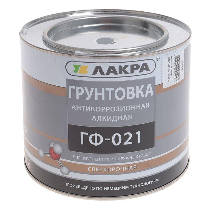 Грунт ГФ-021  серый 2,5 кг