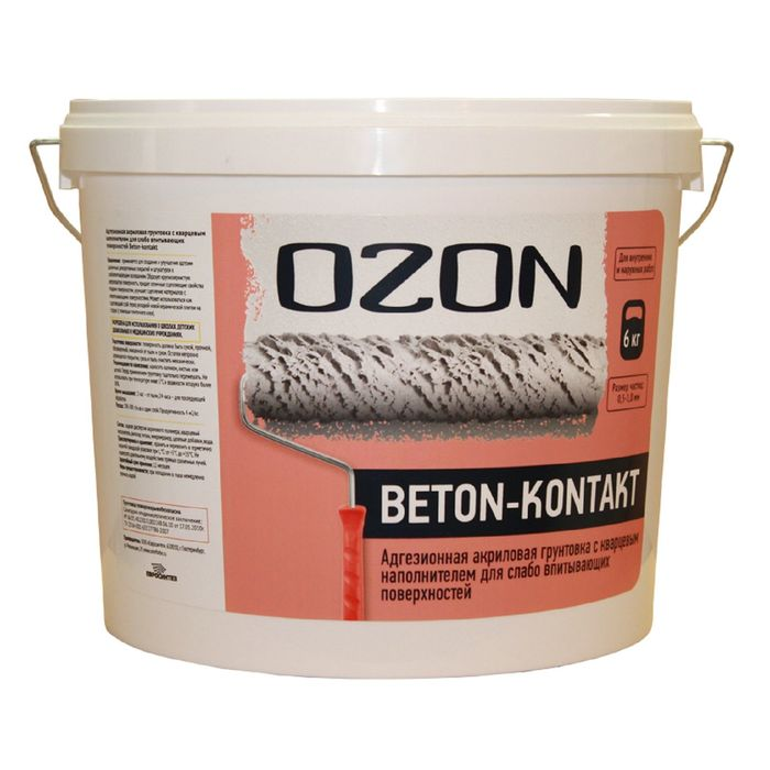 Грунтовка Бетон-контакт OZON Beton-kontakt ВД-АК 040М акриловая 6 кг