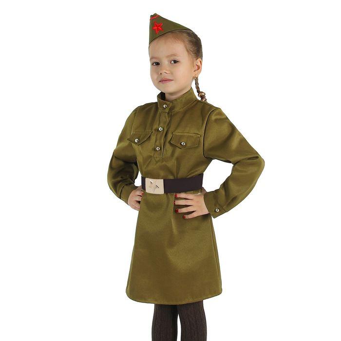 Маскарадный костюм военного для девочки с пилоткой, ремень рост 146, размер 38