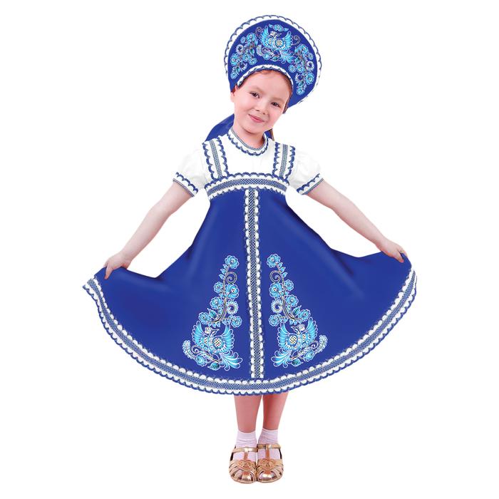 """Карнавальный русский костюм """"Птица Феникс"""", платье-сарафан, кокошник, цвет синий, р-р 34, рост 134 см"""